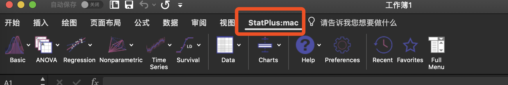 StatPlus Excel integrated menu