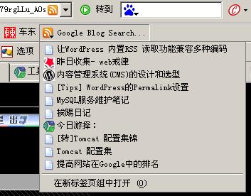 ego_google_blog.png