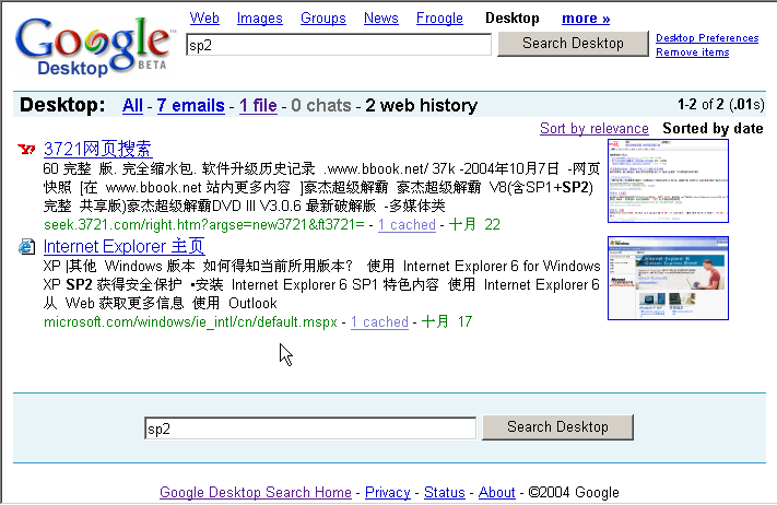 google_desktop.png
