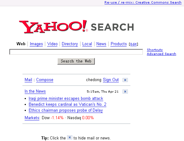 Archived yahoo personals