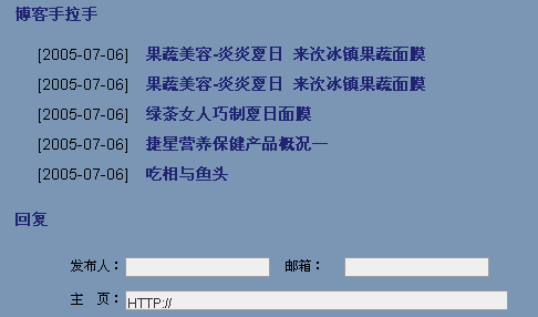 related_blogchina.png