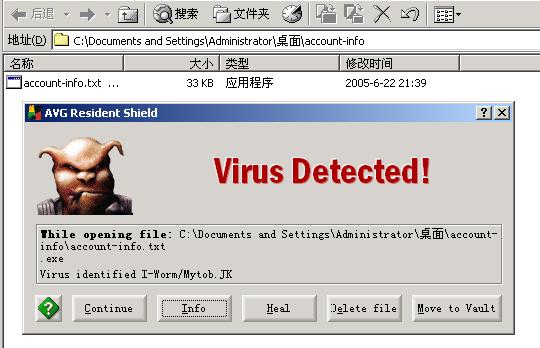 yahoo_virus_txt.png